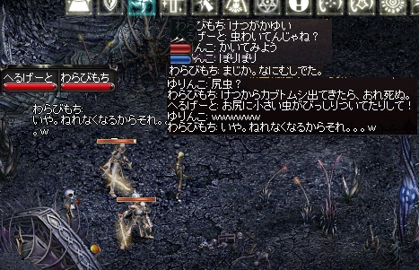 LinC45013.jpg