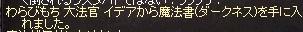 LinC45015.jpg