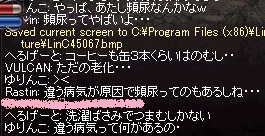 LinC45068.jpg