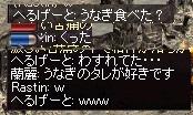 LinC45069.jpg
