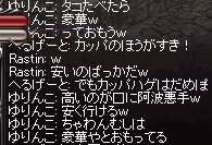 LinC45074.jpg