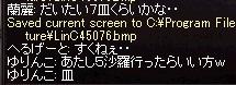 LinC45077.jpg