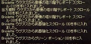 LinC45169.jpg