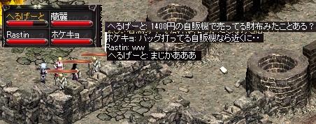 LinC45201.jpg