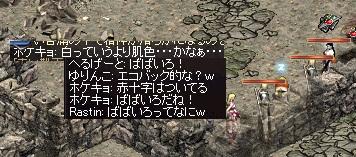 LinC45208.jpg