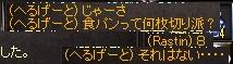 LinC45236.jpg