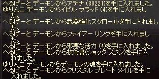 LinC45275.jpg