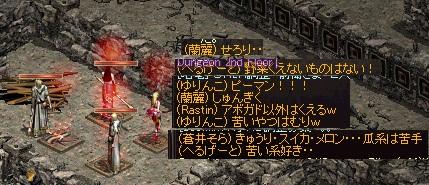 LinC45339.jpg