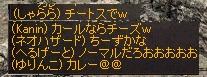 LinC45370.jpg