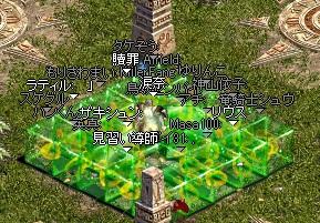 LinC45383.jpg