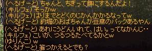 LinC45387.jpg