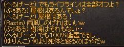 LinC45422.jpg