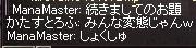 LinC45439.jpg