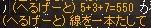 LinC45473.jpg