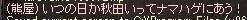 LinC45510.jpg
