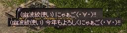 LinC45533.jpg