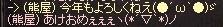 LinC45575.jpg