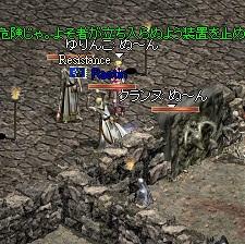 LinC45580.jpg