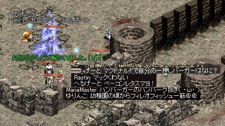 LinC45605.jpg