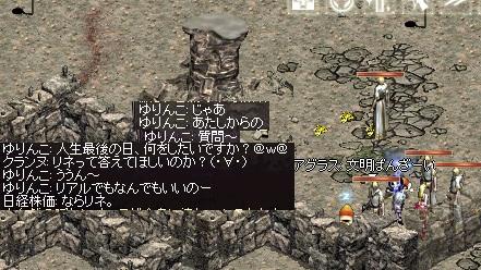 LinC45639.jpg