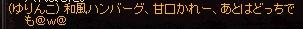 LinC45659.jpg