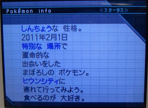 20120322202759f46.jpg