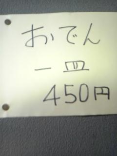 120914_173508.jpg