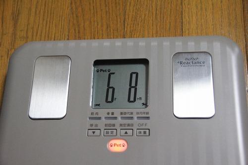 ブログNo.84(体重測定)5