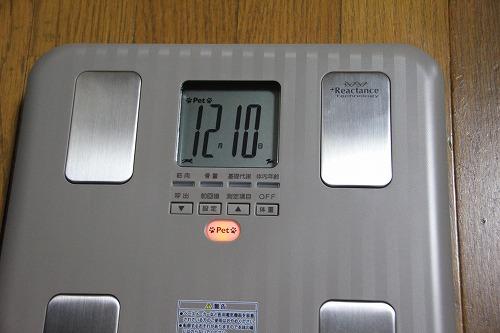 ブログNo.84(体重測定)7