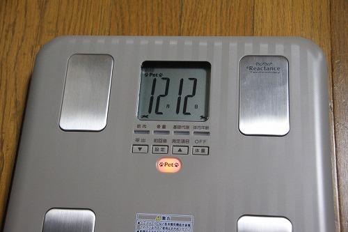 ブログNo.84(体重測定)8
