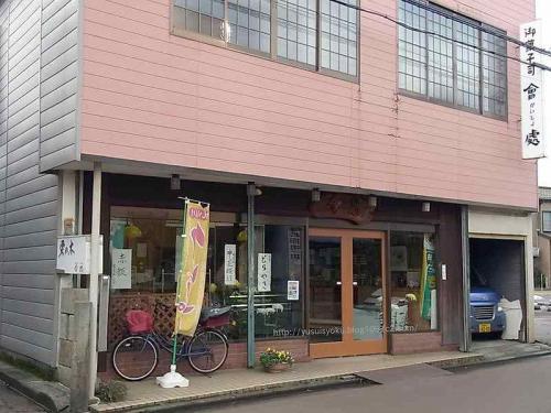 会処菓子店