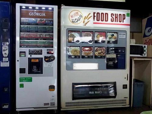 FOOD自販機