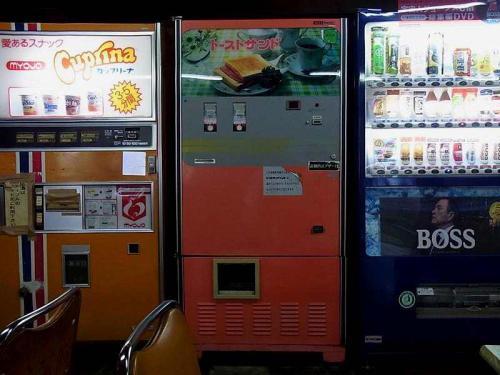 トースト自販機
