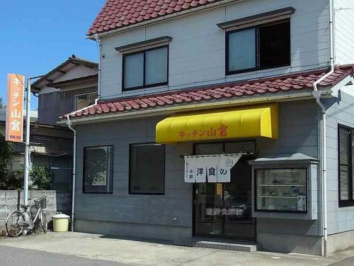 キッチン山倉