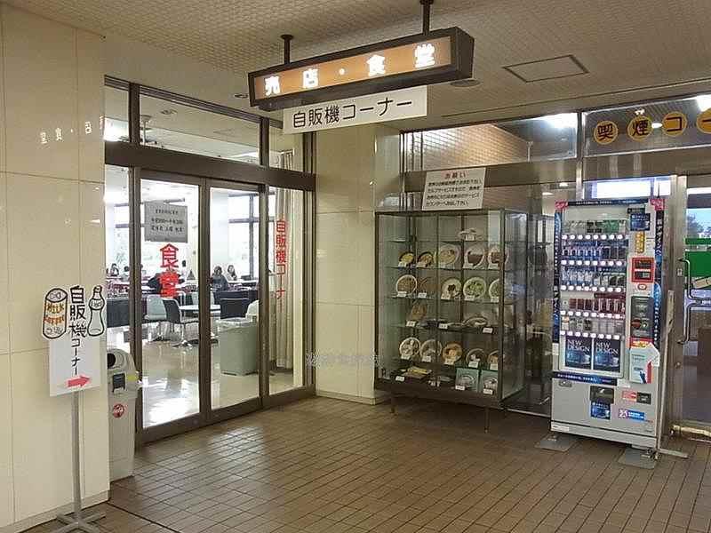 長岡 運転 免許 センター