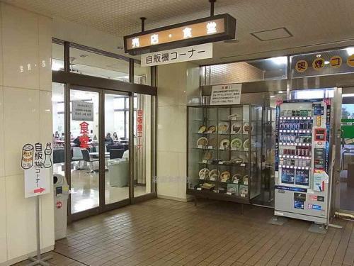 免許センター食堂
