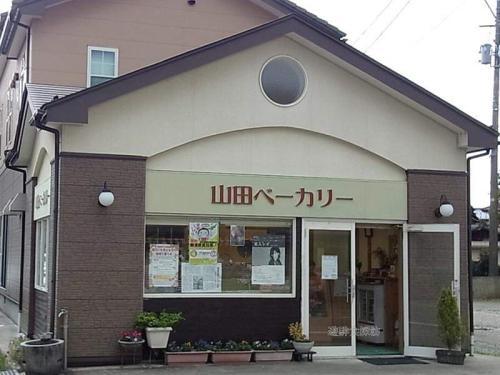 山田ベーカリー