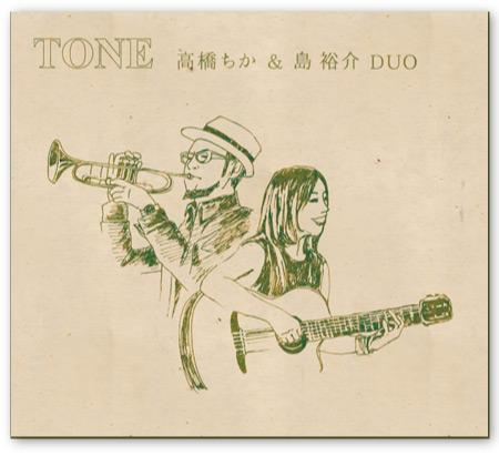 tone_release.jpg