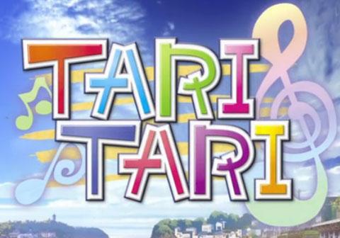 TARITARIの画像