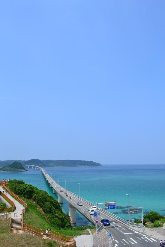 角島大橋サイド4確定