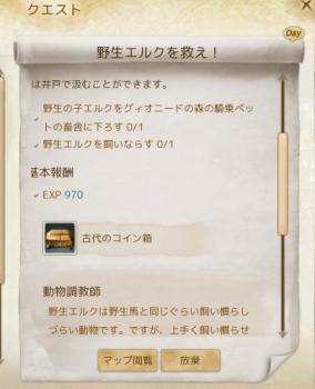 AA20130825-04.jpg