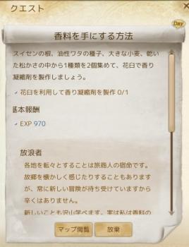 AA20130825-12.jpg