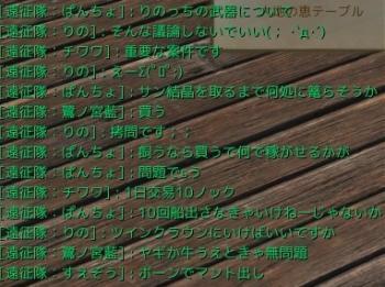 AA20130905-08.jpg