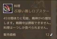 AA20130911-01.jpg