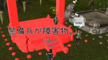 AA20130912-09.jpg