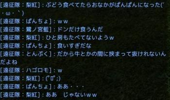AA20130917-02.jpg