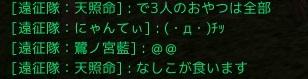 AA20130918-04.jpg