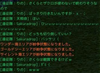 AA20130918-07.jpg