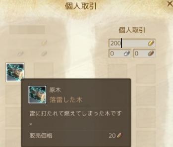 AA20130921-03.jpg