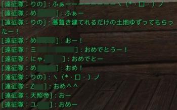 AA20131010-01.jpg